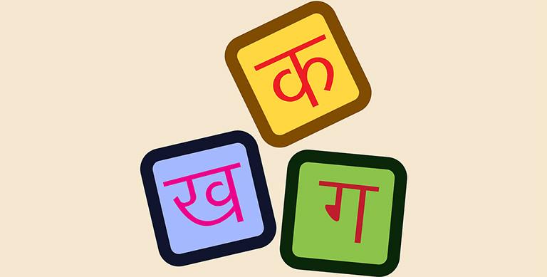 На каком языке говорят в Индии