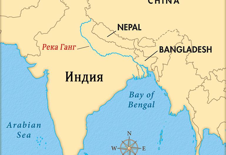 река Ганг на карте